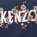KENZO Women's Light Cotton Molleton Zip Top - Navy
