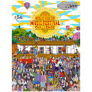 Where's My Welly?: The World's Greatest Music Festival Challenge (Hardback)