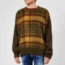Dsquared2 Men's Patterned Sweatshirt - Mix