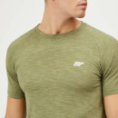Myprotein Performance T-Shirt - Light Olive - XXL