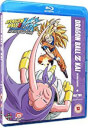 Dragon Ball Z KAI Final Chapters: Part 2 (Episodes 122-144)