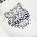 KENZO Women's K-Skate Canvas Slip-On Trainers - White