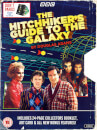 The Hitchhiker's Guide To The Galaxy Anniversary Collector's Edition