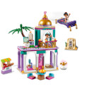 LEGO Disney Princess: Aladdin and Jasmine's Palace Adventures (41161)