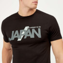 Japan Limited Edition T-Shirt - Black - XS - ブラック