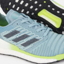 adidas Women's Solar Boost Trainers - Ash Grey
