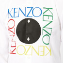 KENZO Men's Slim Fit Logo Shirt - White