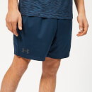 Under Armour Men's Mk1 Shorts - Academy/Ether Blue