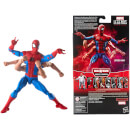 Hasbro Marvel Legends Series Spider-Man 16 cm sechsarmige Spider-Man-Figur