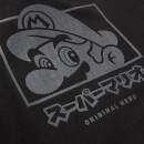 Sweat à capuche Nintendo Original Hero Super Mario - Noir