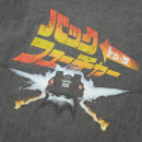 Global Legacy Back To The Future Electric Japan T-Shirt - Black Acid Wash