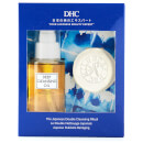 DHC The Classic Cleanse Gift Set