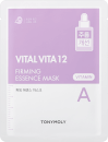 TONYMOLY The Vital Vita Ampoule + Mask Set (Worth $48)