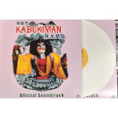 SGT Kabukiman NYPD Official Soundtrack - Zavvi Exclusive