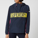 Superdry Women's Chroma Overhead Jacket - Navy/Pink/Yellow