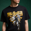 T-Shirt Legend Of Zelda Link Kanji - Noir