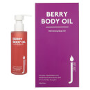 Skin Juice Berry Body Oil 150ml