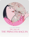 The Tale of The Princess Kaguya - Zavvi Exclusive Steelbook