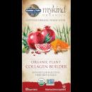 Органический растительный коллаген mykind Organics Plant Collagen Builder - 60 таблеток