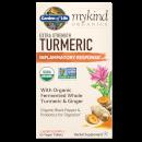 Комплекс для поддержки иммунитета Куркума mykind Organics Herbal Turmeric - Экстра сильный - 60 таблеток