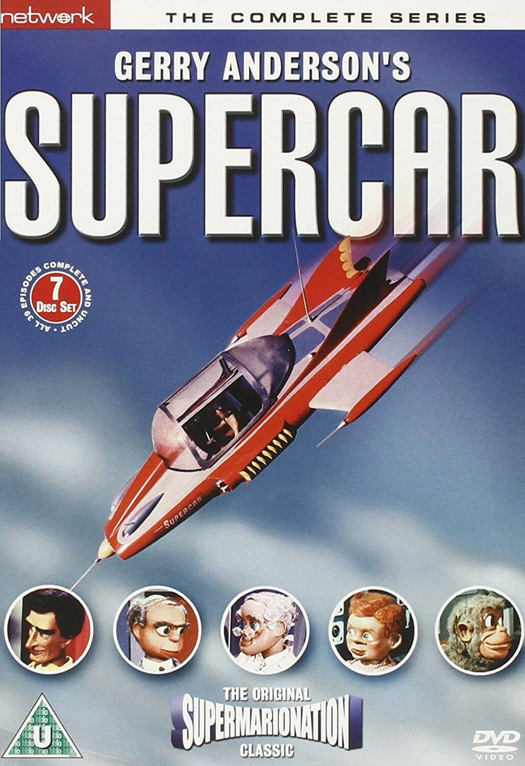 Supercar - The Entire Series