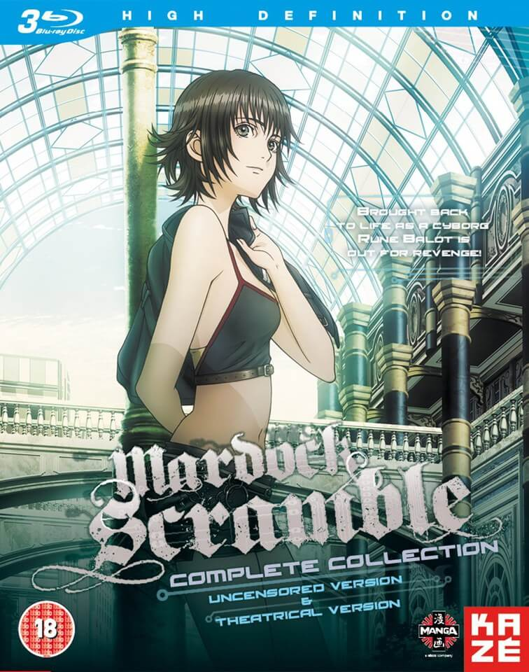 Mardock Scramble - The Trilogy Collection