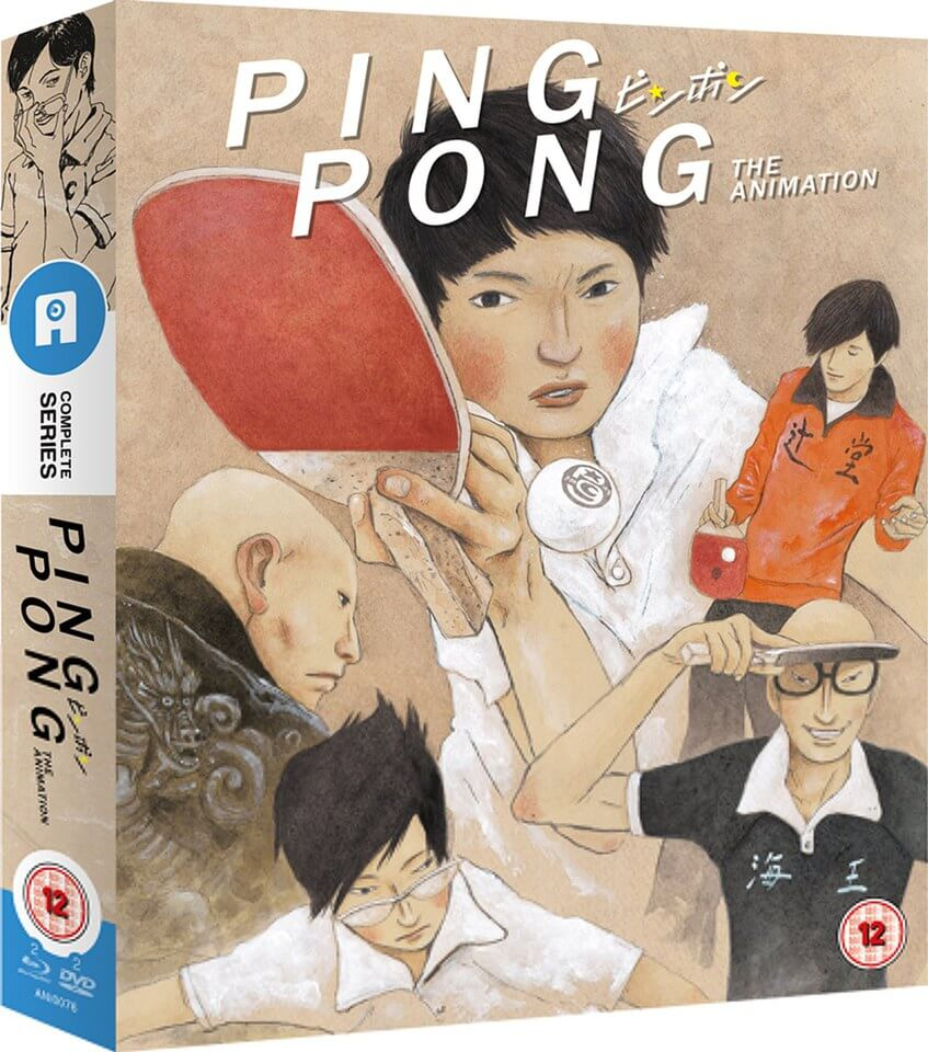 Ping Pong - Collector