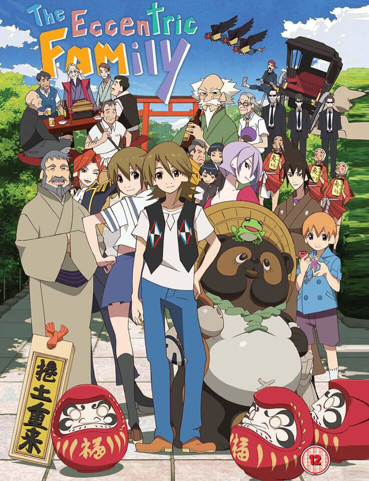 Eccentric Family Series - Collector
