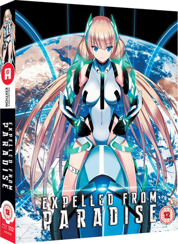 Expelled from Paradise - Collector