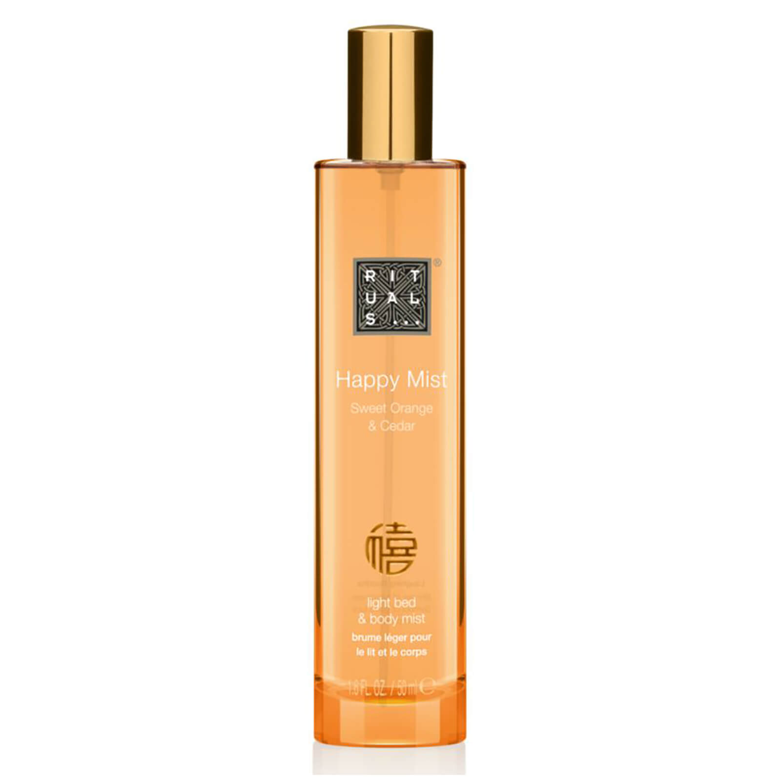 Rituals Happy Mist Body Perfume 50ml Free Shipping Lookfantastic