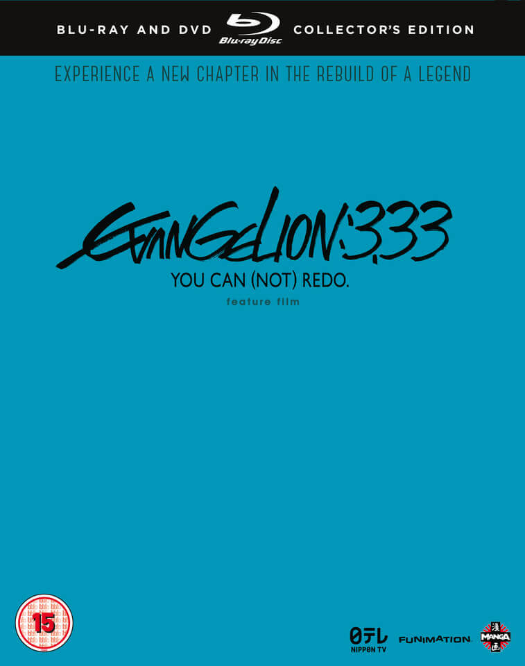 Evangelion 3.33 You Can (Not) Redo - Collector