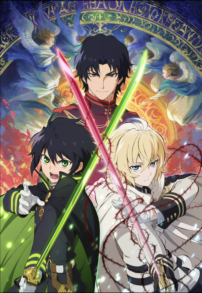 Seraph of the End - Series 1 Part 1 Collector