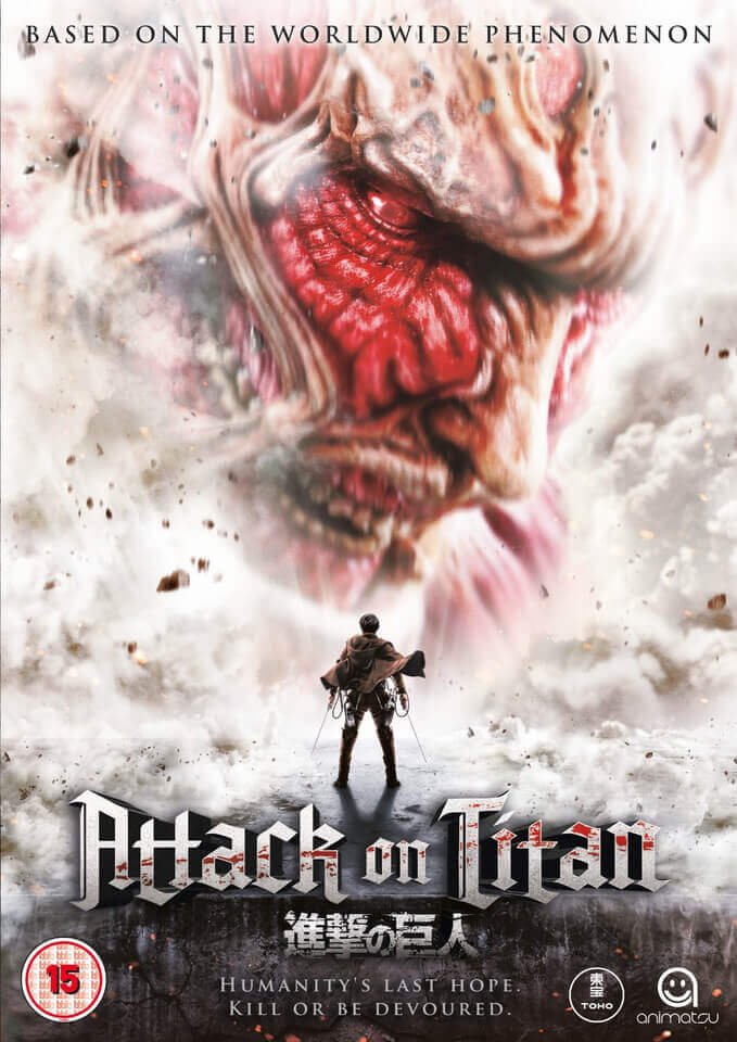 Attack On Titan The Movie - Part 1