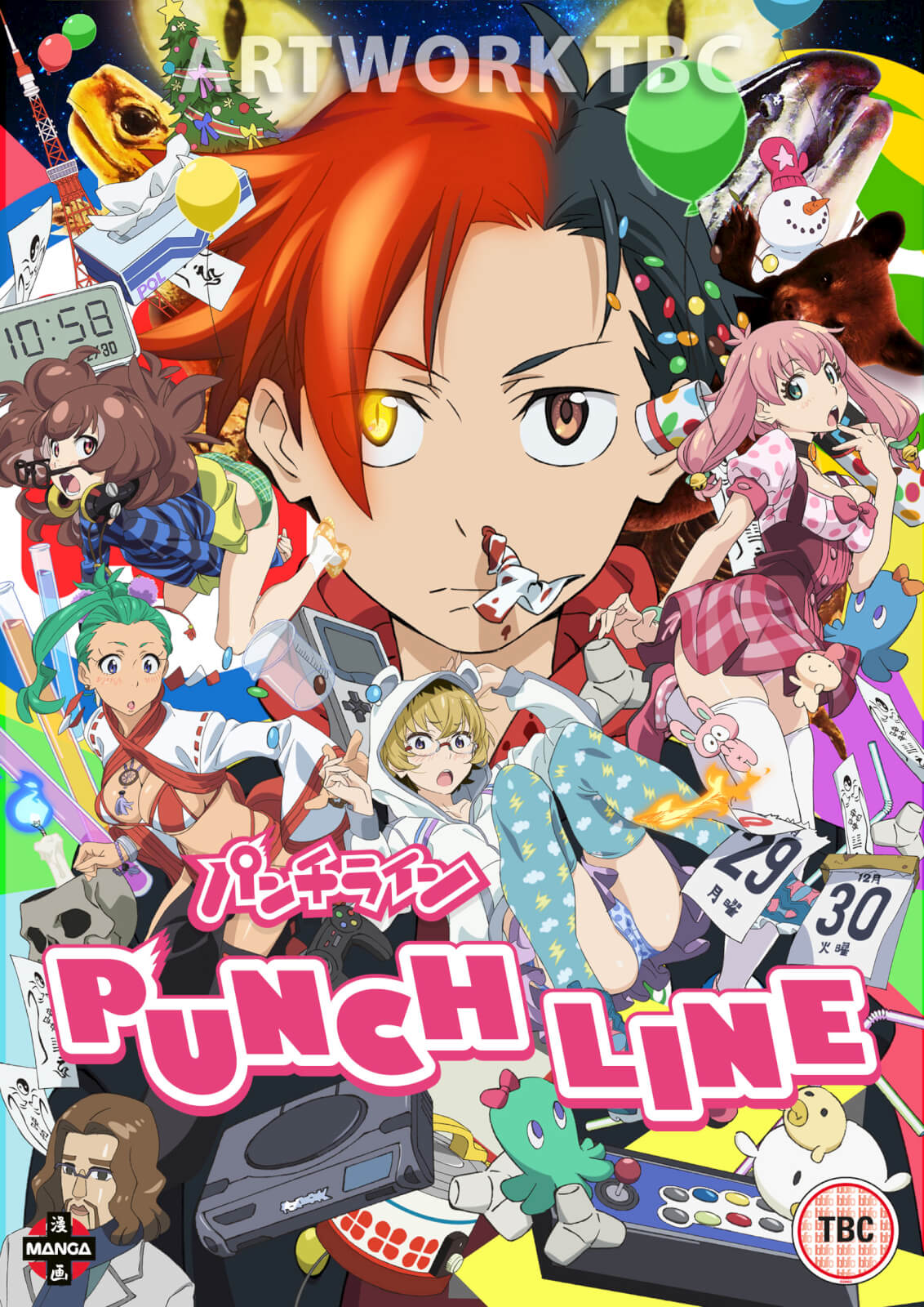 Punch Line - Complete Season 1