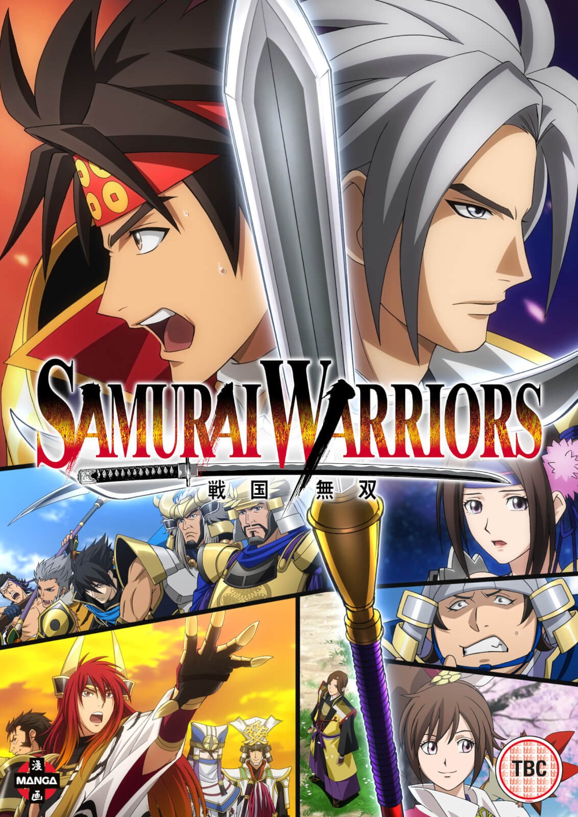 Samurai Warriors (Sengoku Mosou) - Complete Season 1 Collection & Special OVA