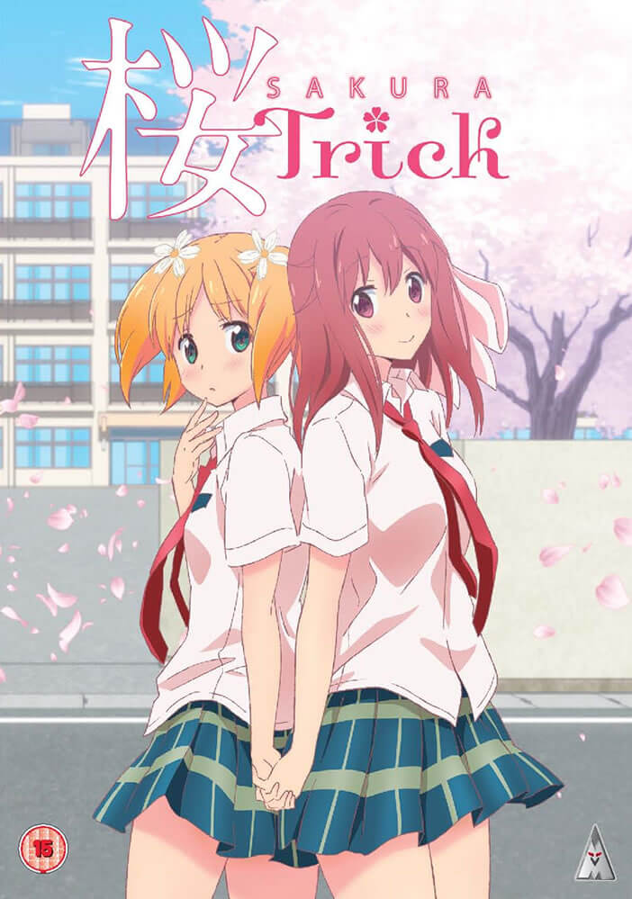 Sakura Trick Collection