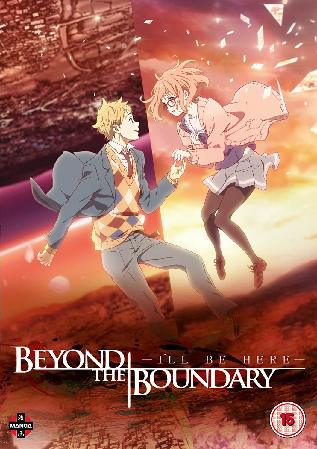 Beyond The Boundary The Movie: I