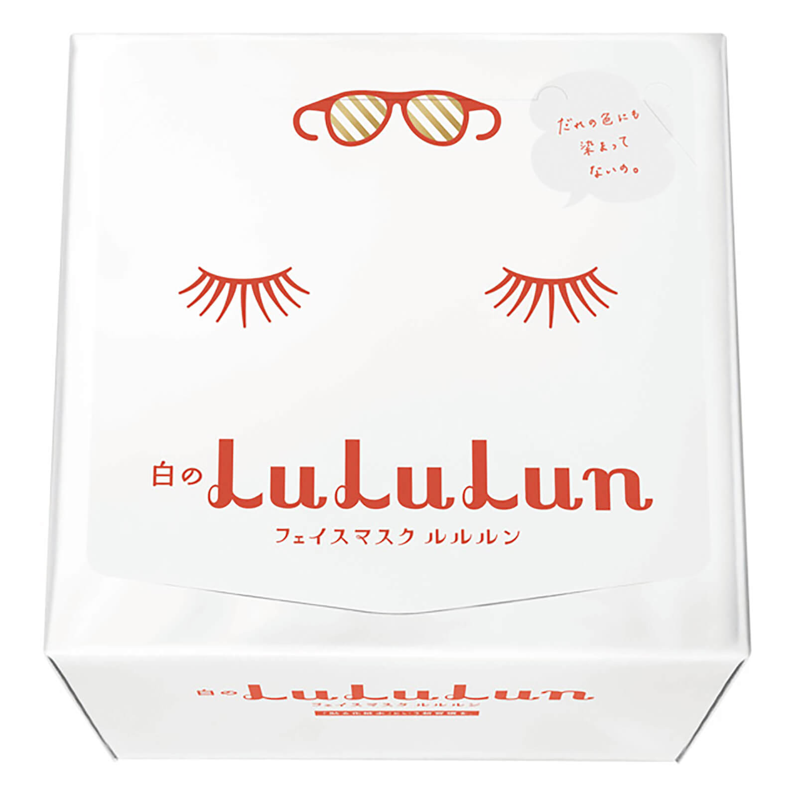 Lululun Face Mask 32 Sheets - White
