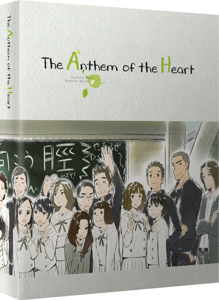 The Anthem Of The Heart - Zavvi Exclusive Collector