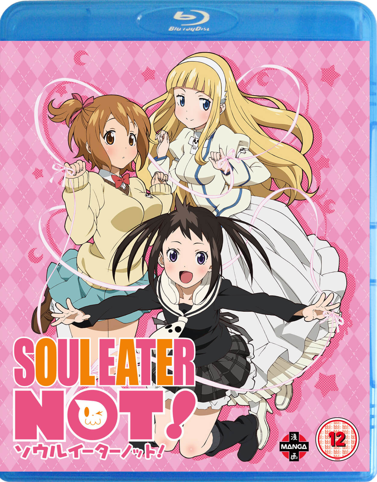 Soul Eater NOT! - Complete Series Collection