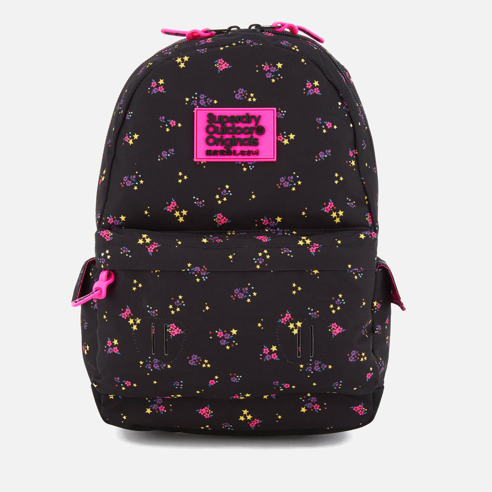 a2216a5ad1e Superdry Women's Ditsy Star Print Edition Montana Backpack - Ditsy Star  Clothing | TheHut.com