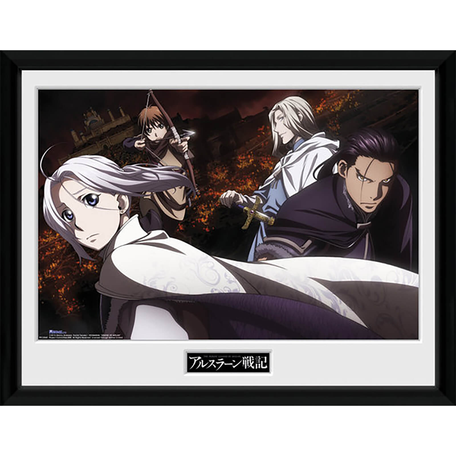 The Legend of Arslan Group Landscape - 16 x 12 Inches Framed Photograph