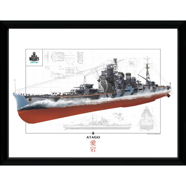 World of Warships Atago - 16 x 12 Inches Framed Photograph