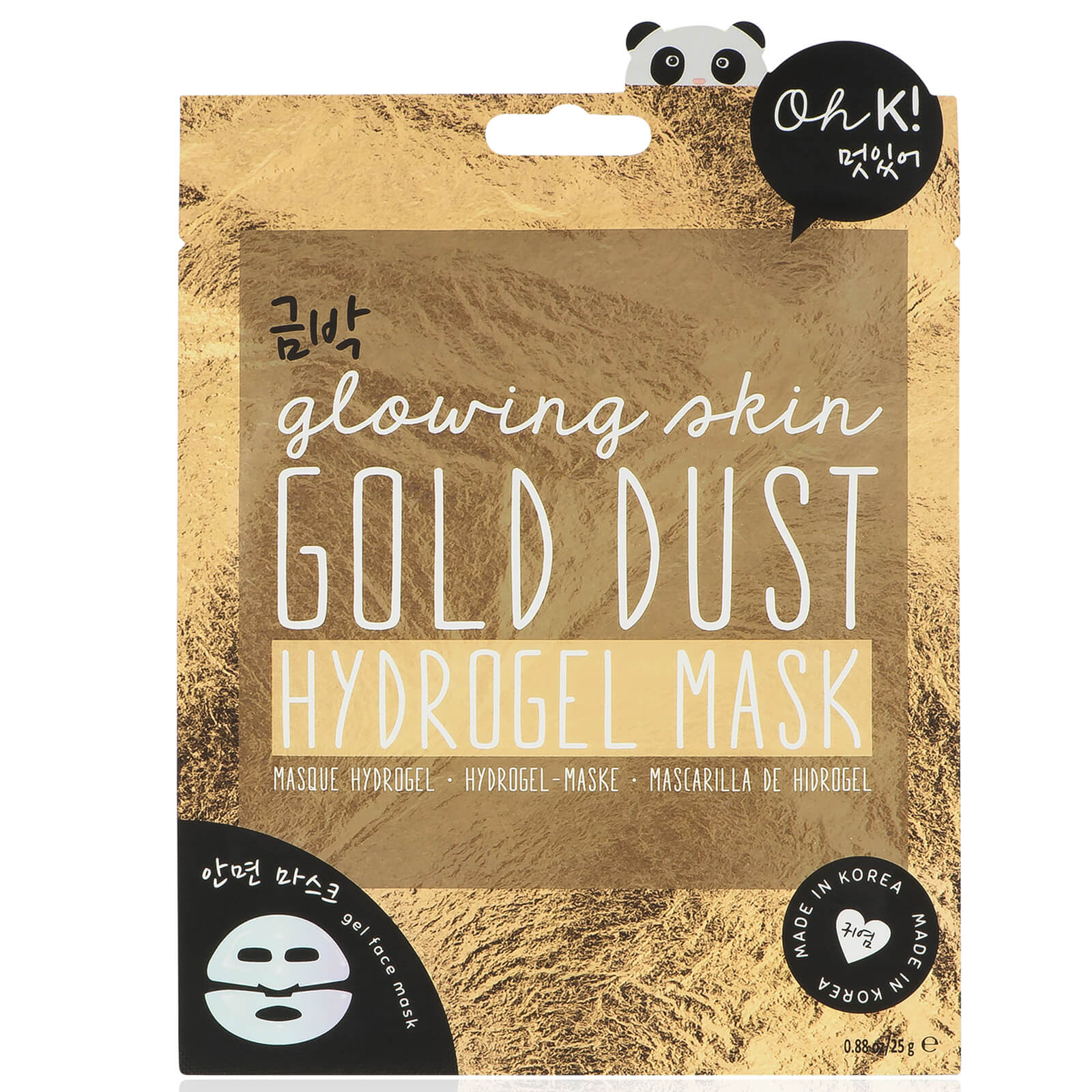 Oh K! Gold Dust Hydrogel Mask 22ml