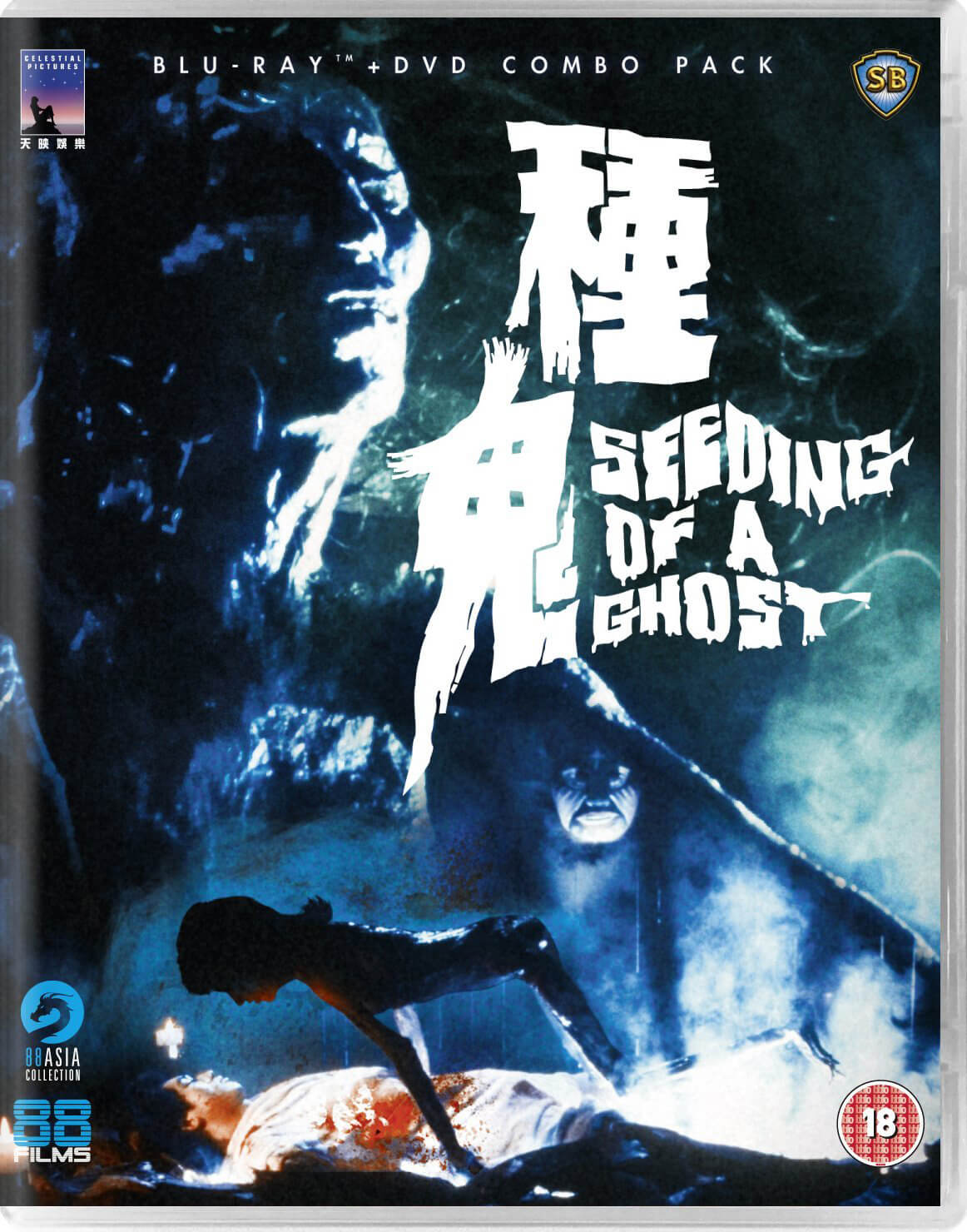 Seeding Of A Ghost - Dual Format (Includes DVD)