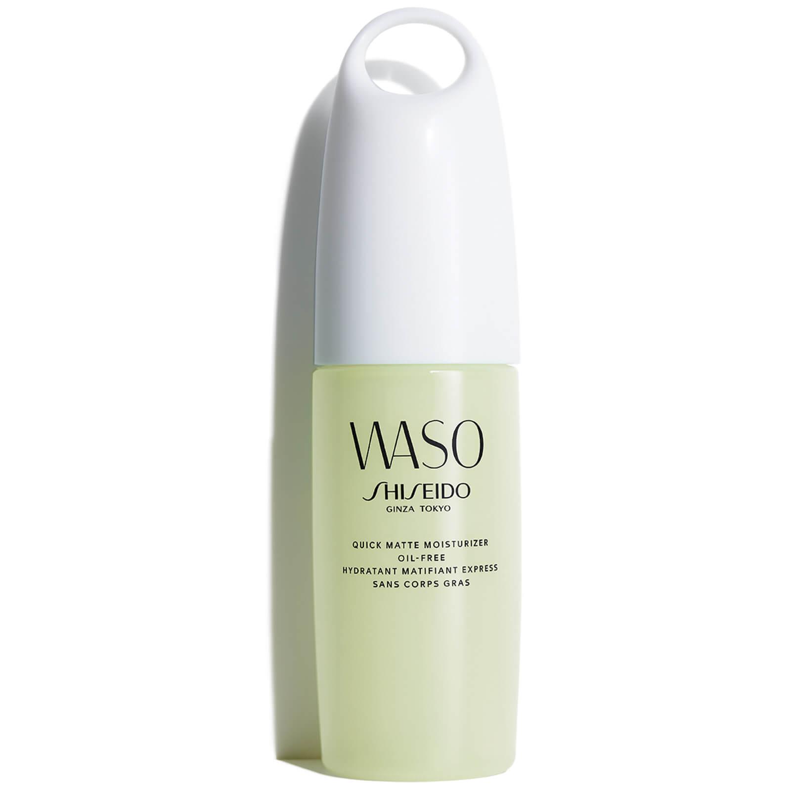 Shiseido WASO Quick Matte Oil Free Moisturizer 75ml