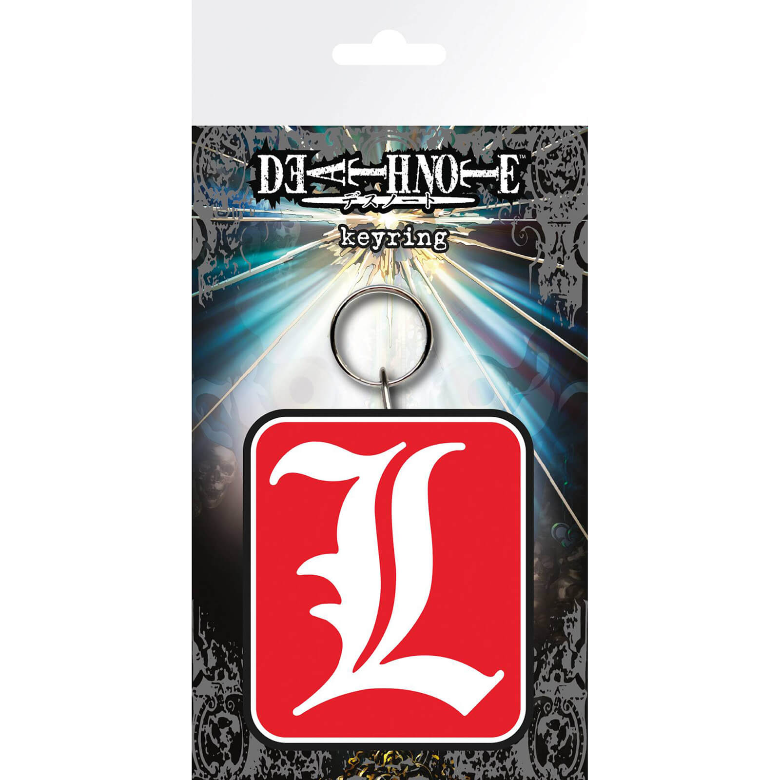 Death Note L Keyring