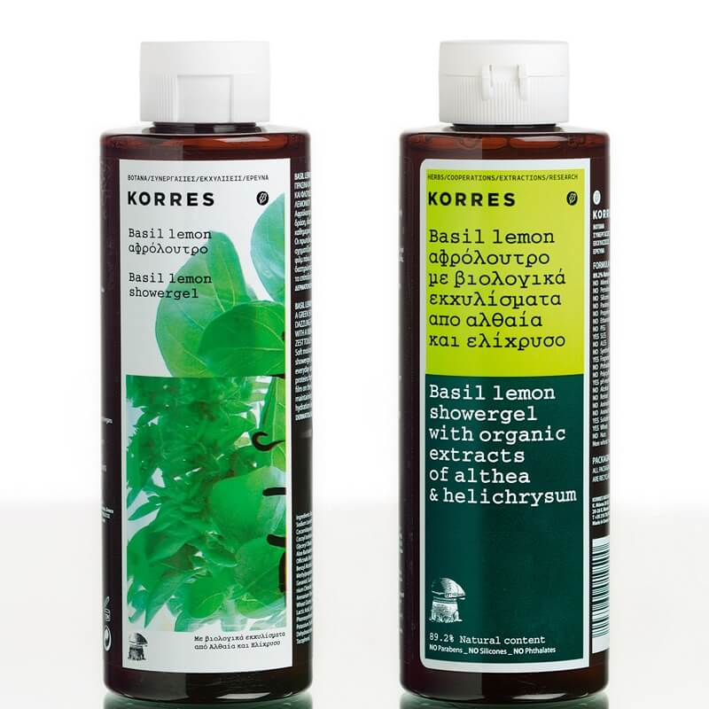 KORRES Basil Lemon Shower Gel