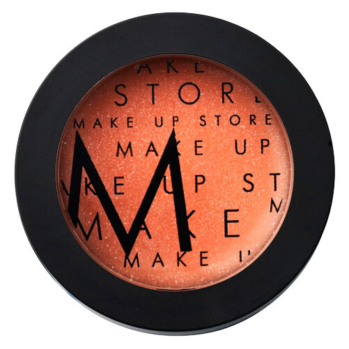 Make Up Store Lipgloss Pot