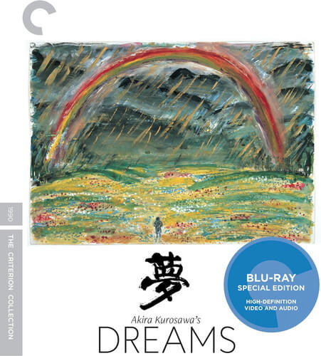 Criterion Collection: Kurosawa